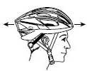 Как одевать шлем правильно