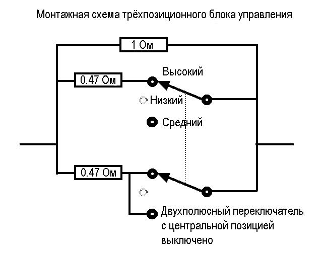 Монтажная схема трёхпозиционного блока управления генератором