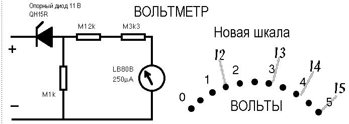 Схема подключения вольтметра к велогенератору