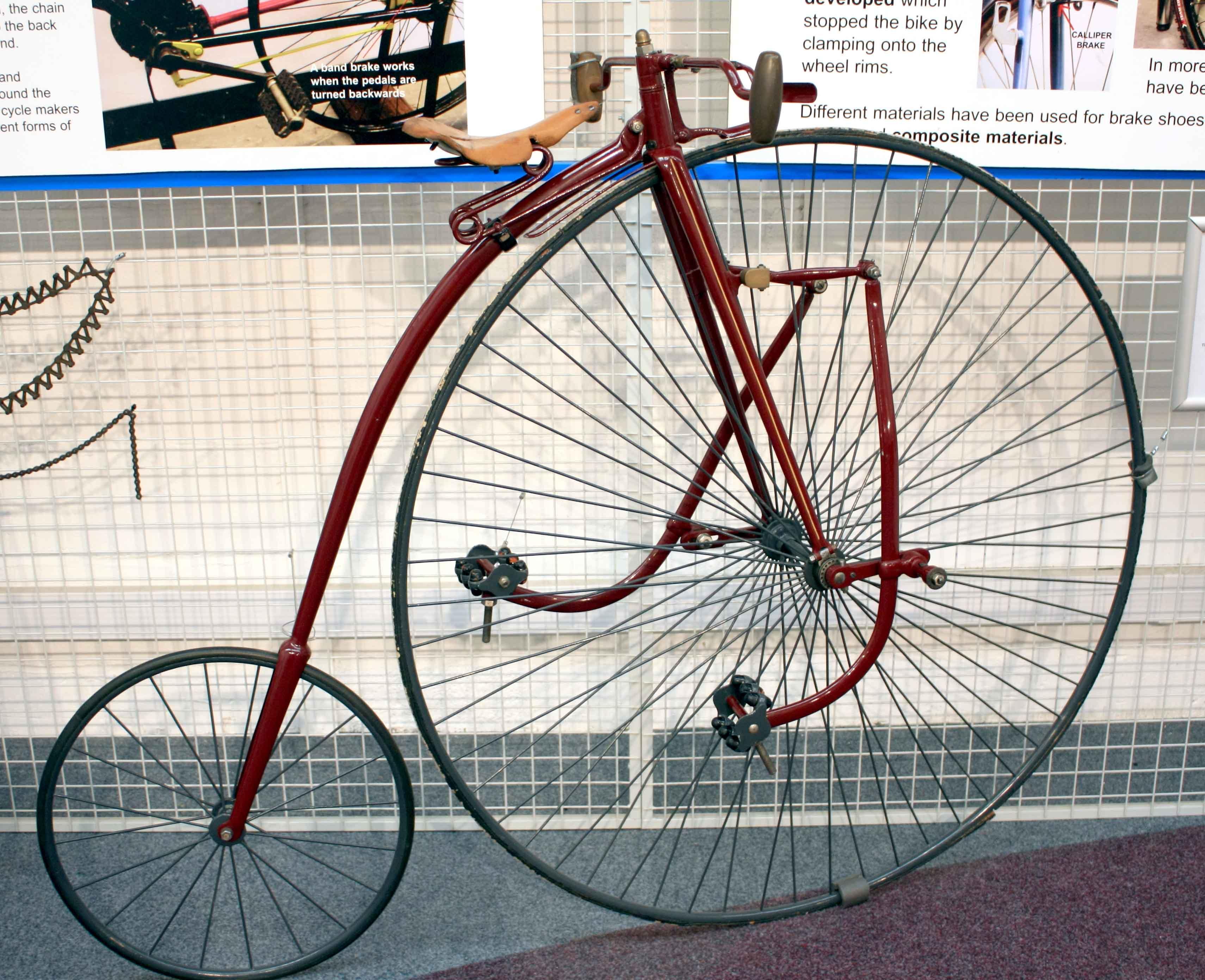 Велосипед Ариель