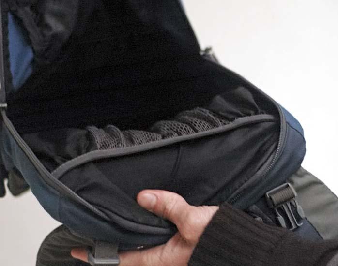 Проверка рюкзака перед сушкой