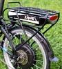 Комплект для переоборудования складного велосипеда BionX 350 W
