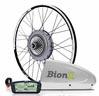 Лёгкий комплект для электровелосипеда BionX PL250