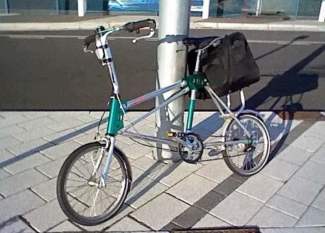 Лёгкий складной велосипед Airframe