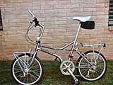 Складной велосипед Caribike