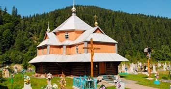 Церковь в Татарове