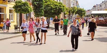 Отдых в городе Коломыя