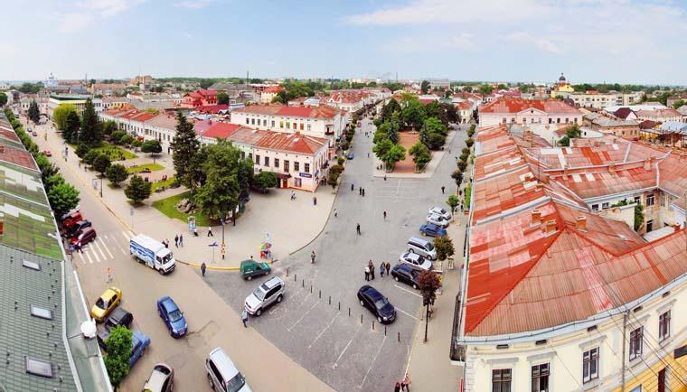 Украина Коломыя