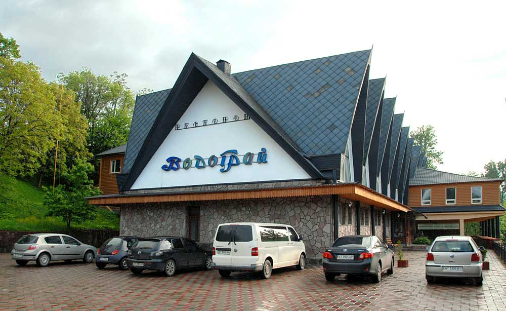 Отель Водограй Косов
