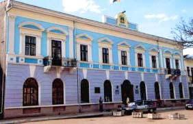 Косовский музей народного искусства и быта Гуцульщины