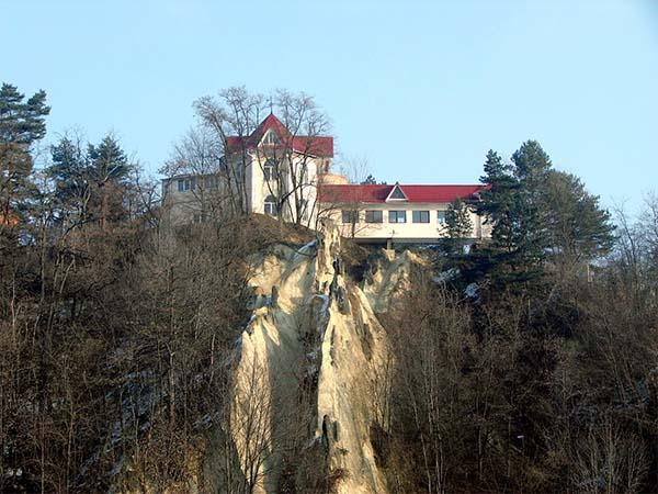 Природная достопримечательность Косова Городская гора