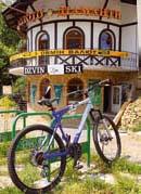 Прокат велосипедов ВЕЛОUA