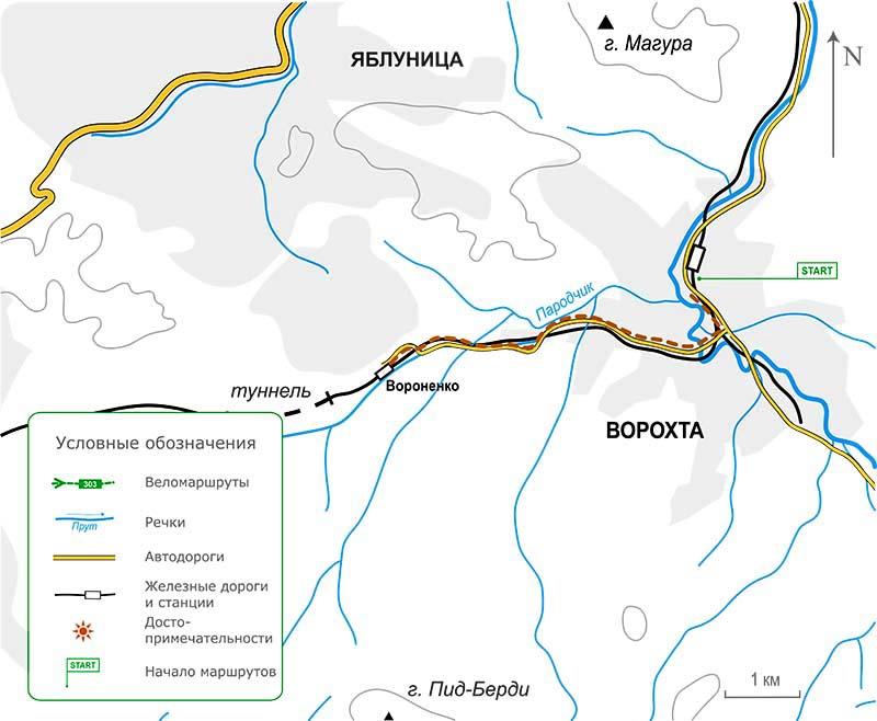 Велосипед маршрутного похода из Ворохты