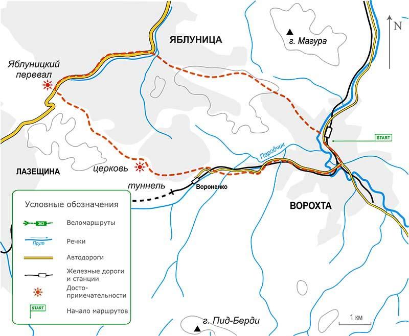 Велосипедный поход в Карпаты