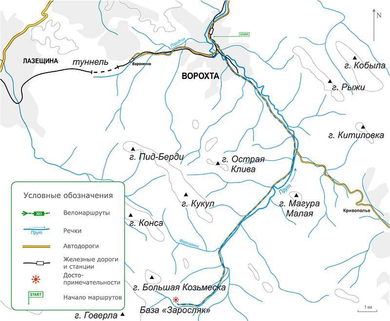 Велосипедный поход на Говерлу