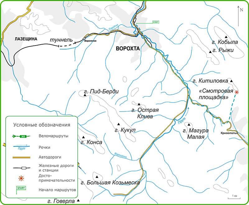 Велосипедный поход на Кривопольский перевал