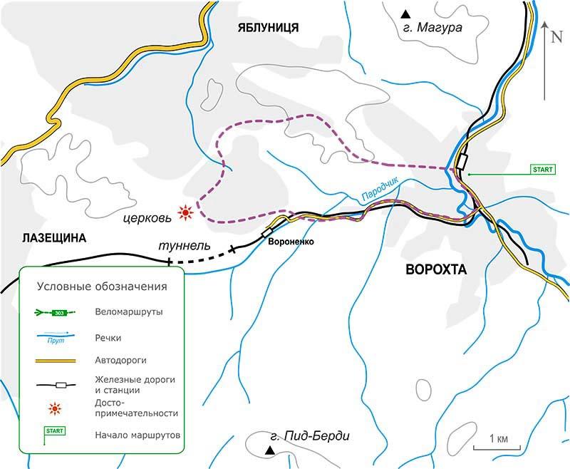 Карта велосипедного маршрута по окрестностям Ворохты