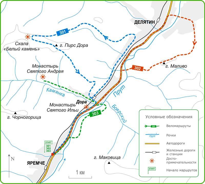 Велосипедные маршруты из Яремче